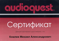 AudioQuest_Komlev_1.jpg